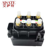 For Audi A8 D3 A6 C6 Air Suspension Air Supply Solenoid Valve Block Unit With Small Air Fitting 4F0616013 4Z7616013