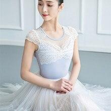 Ballet Leotard Adult Dance Leotards Women Costumes short sleeve Lace Leotard Ballerina Swimsuit Dancewear Gymnastics Bodysuit