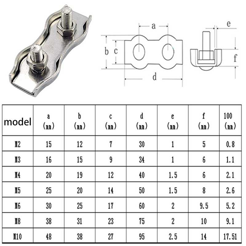 1 قطعة كليب 304 حبل سلك فولاذي مقاوم للصدأ بسيطة قبضة M2/M3/M4/M5/M6/M8/M10 مشابك الكبل الفرجار