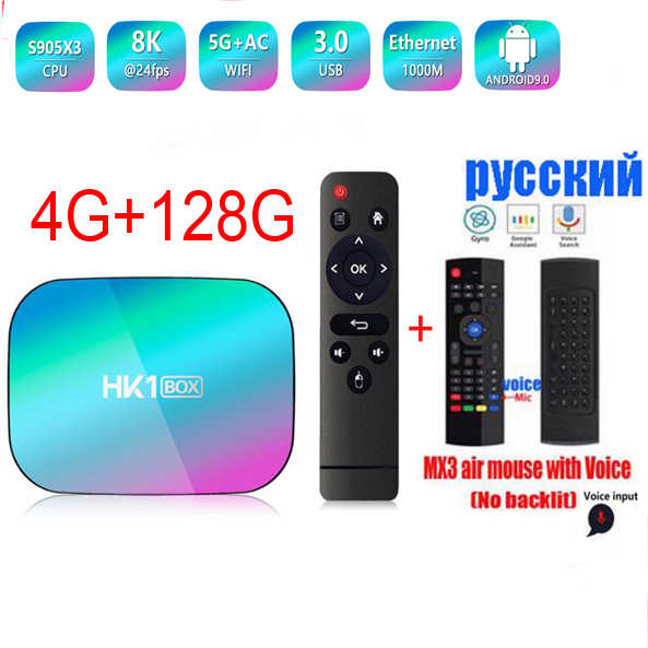 HK1 Tv Box Player Android 9.0 8K Amlogic S905X3 Met Bluetooth 4.0 1000M Lan-poort 2.4G & 5G Wifi Netto Flix Optioneel Mx3 Toetsenbord