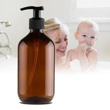 500ml New High-quality PET Lotion Bottle Shampoo Bottle Shower Gel Hand Lotion Bottle Soap Empty Pump Bottle Bathroom Supplies цена