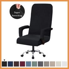 Ordinateur de bureau jeu chaise couverture fauteuil élastique extensible siège pivotant Gaming chaise protecteur housse repose-bras couverture