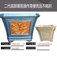 Huge Size Cement Flowerpot ABS Mould Concrete Mold flower pot DIY craft tools garden supply