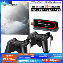 DATA FROG Retro Game Console 4K HD Video Game Stick Built-in 50000 Games Classic Portable Super Game Console Support for PSP/PS1