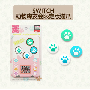 Image 5 - For Nintendo Switch JoyCon Rocker Cap Handle Cat Claw Left and Right Split Cat Claw Button Cap Switch Handle
