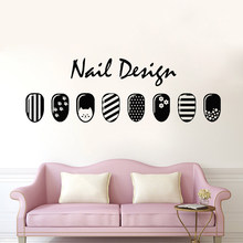 Nails Salon Poster Vinyl Wall Decal Beauty Nail Design Patter Manicure Fashion Stickers Wall Decoration Wallpaper A359(China)