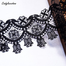 2Yards Black White Lily Floral Embroidered Fabric Lace Trim Ribbon Handmade DIY Sewing Supplies Craft Costume Decoration Trims