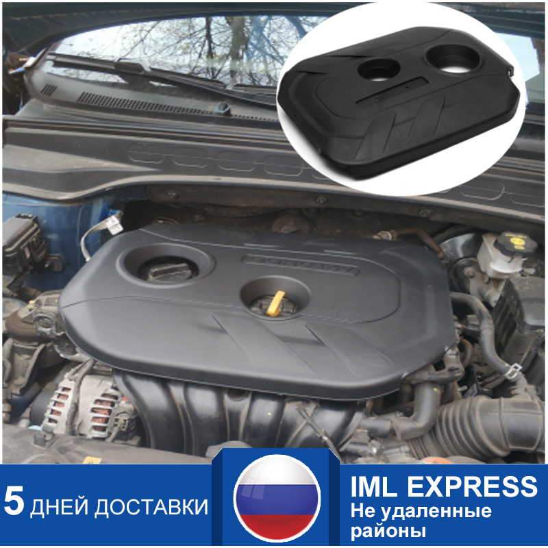 Car Engine Dust Cover 2.0 Cited Cover Decorative Cover Decoration for Hyundai Creta IX25 2015 2016 2017 2018 Hood