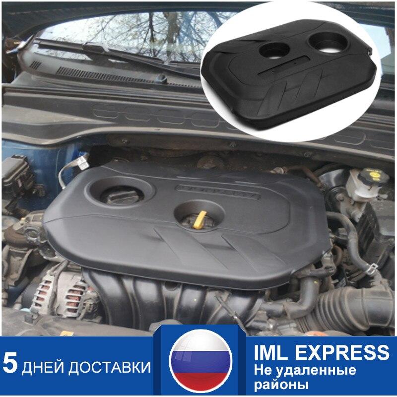 Voiture moteur cache-poussière 2.0 cité couverture décorative couverture décoration pour Hyundai Creta IX25 2015 2016 2017 2018 capot