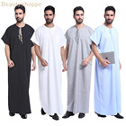 Islamic Clothing Men...