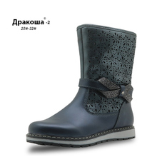 APAKOWA Girl Winter Boots Genuine Leather Mid Calf Children Boots Solid Hollow Flat Winter Kids Genuine Leather Shoes for Girls