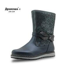 Apakear فتاة الشتاء الأحذية جلد طبيعي منتصف العجل الأطفال الأحذية الصلبة الجوف شقة الشتاء الاطفال حقيقية أحذية من الجلد للفتيات