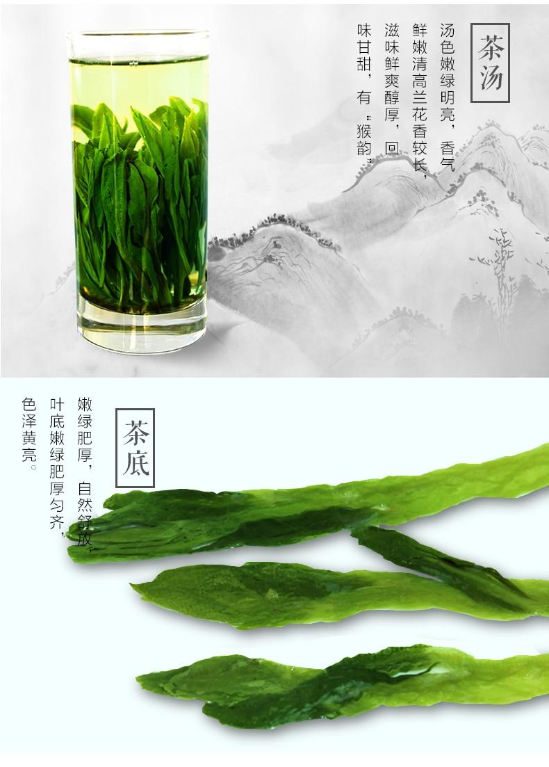 Anhui Tai Ping Hou Kui Monkey King China Green Tea Taiping Houkui Loose Tea Taipinghoukui 100g 2