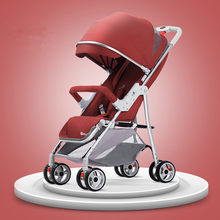 6.2Kg Lightweight Baby Stroller 3 in 1 High Landscape Pushchair Foldable Portable Hot Mom Pink Stroller Baby Trolley(China)