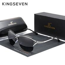 KINGSEVEN Retro Damen sonnenbrille Polarisierte Luxus Damen Marke Designer Gradienten Objektiv Sonnenbrillen Brillen Für Frauen Weibliche cheap WOMEN Butterfly Erwachsene ALLOY UV400 52mm Polycarbonat N-7017 60mm