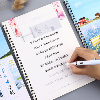 Chinese calligraphy book Chinese character xingshu Script copybook for beginners Chinese pen pencil exercise copybook ouyang xun s style chinese calligraphy brush copybook regular script copybook copy calligraphy tracing xuan paper rijstpapier
