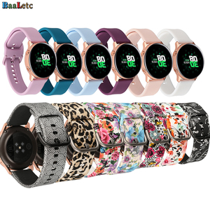20mm Colorful Silicone Watchba