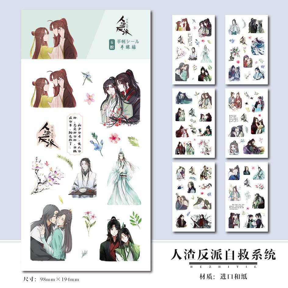 6 Sheets/Set Mo Dao Zu Shi Ren Zha Fan Pai Decorative Sticker DIY Diary Scrapbooking Label Stickers