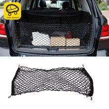 CarManGo For Mercedes Benz GLE ML GL GLS Car Trunk Rear Seat String Net Mesh Storage Bag Pocket Cage Organizer