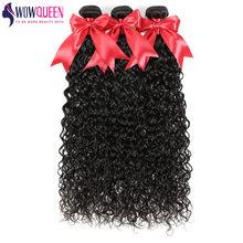 WOWQUEEN-extensiones con ondas al agua, 100% de cabello humano, mechones de 30 pulgadas, extensiones de cabello brasileño Remy de 8-40 pulgadas, 3/4 Uds.