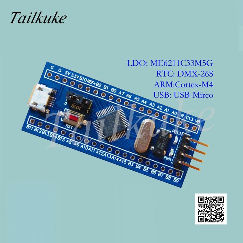 Stm32g473 Core Board Stm32g473cet6 Minimum System Cortex-m4 New G4 Development Board USB
