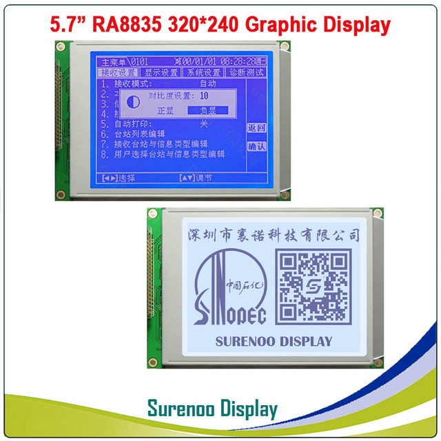 """5.7"""" 320X240 320240 Graphic LCD Module Display Panel Screen LCM with RA8835 Controller Blue White LCD with LED Backlight"""