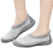 Женские кроссовки; женская трикотажная Вулканизированная обувь; повседневная женская обувь без застежки на плоской подошве; кроссовки из сетчатого материала; мягкая прогулочная обувь; zapatos mujer