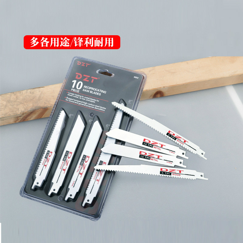 High Quality 10pcs Reciprocating Saw Blade Kit  Saw Blades For Wood Cutting   Pruning