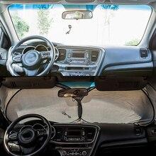 Складывающийся козырек для лобового стекла автомобиля, светоотражающий УФ-зонт
