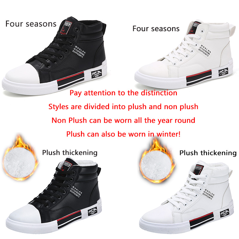ADMAR High Top Shoes Men Fashion Breathable Casual Shoes Daily White Shoes Classic Wear Resitant gym shoes Men Hip Hop Sneakers 6