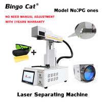 M-triangel PG1s Laser Separating Machine Fiber Laser LCD Repair Machine For iPhoneX XS Max 8 8+ Rear Glass Remover Screen Frame