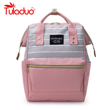 Women School Backpacks Female Large Diaper Multi-Pocket Laptop Shoulder Bags Mummy Travel Mom
