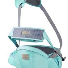 Baby back with waist stool baby back baby baby belt child back belt holding support