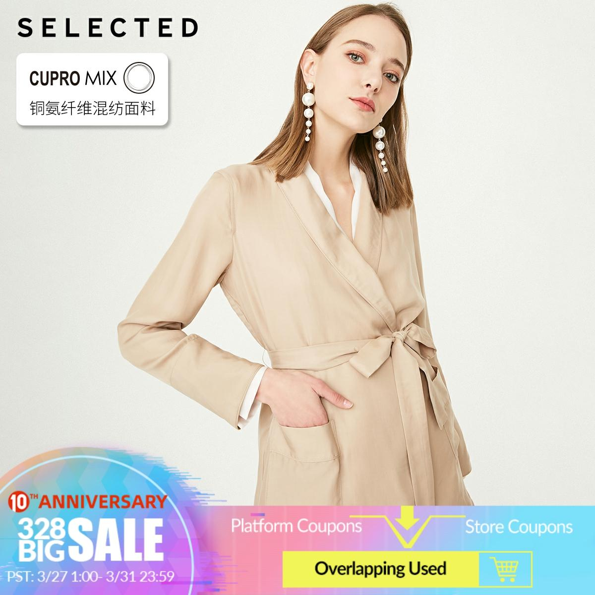 Las mujeres seleccionadas es Draped V-cuello Denim sueltos cintura Blazer S | 419208507 |
