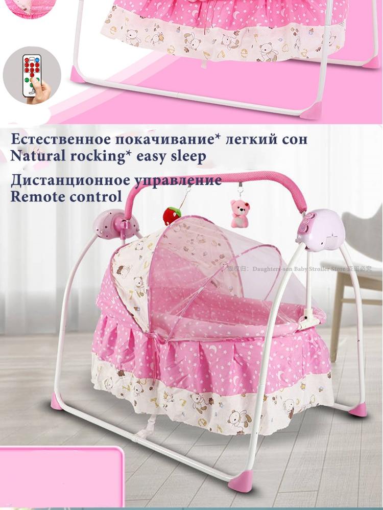 H85112d9f2fbf446981e07c82ac0cc8f2I For Newborns Bed Baby Electric Swing Newborn Bed Smart Cradle Children's Rocking Chair Bed Full Sets Cradle