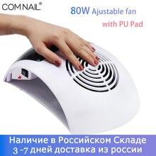Gel unhas 80w nenhum vazamento de velocidade ventilador ajustável com lavável filtro aspirador pó para manicure redutor prego poeira