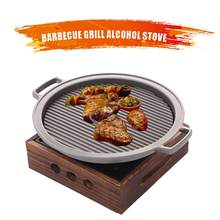 Portable Camping Alcohol Stove Cast Iron Barbecue BBQ Grill Charcoal Smoker Grill For Outdoor Cooking Camping Hiking Picnic(China)