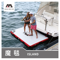 250*160*15cm fishing board air platform drop stitch material stand up paddle board sup surf fishing device boat air lounge sport