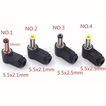 Горячая Распродажа, штекер-адаптер 90 градусов, 5,5x2,1 мм, 5,5x2,5 мм, Длина 14 мм, штекер питания постоянного тока