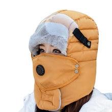 Мужские зимние теплые шапки с ушами шапка шарф женская солдат