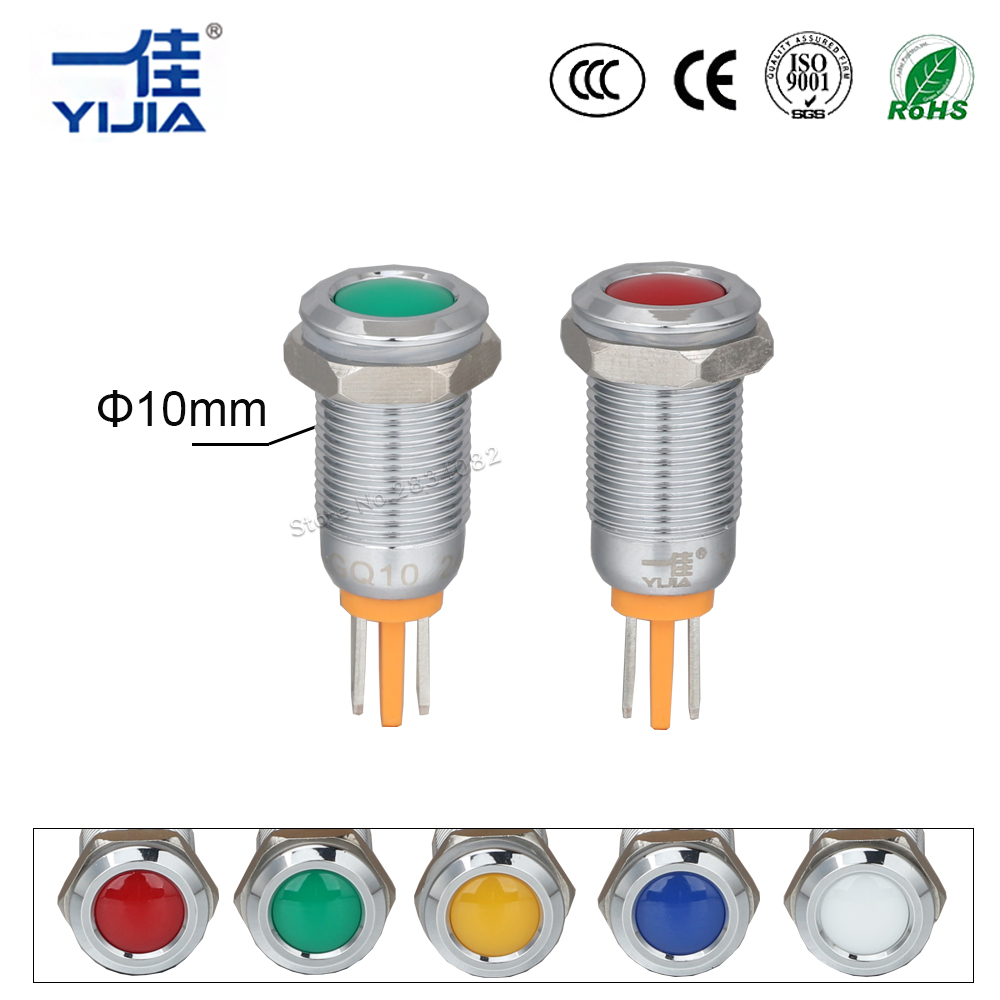 10mm Metal Indicator Light LED Signal Lamp Warning Light Car Boat Pilot Panel Pin Terminal 6V 12V 24V 220V 110V RGBYW Waterproof