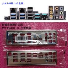 Originele Io I/O Shield Achterplaat Backplate Backplates Blende Beugel Voor Asus X99 DELUXE Ii X99 DELUXE 2