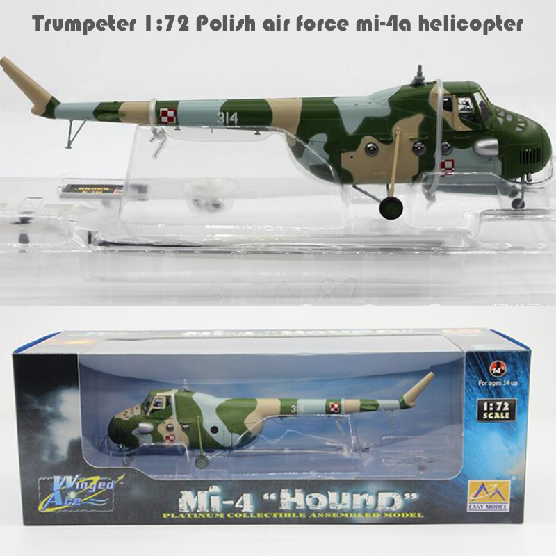 Trumpeter 1:72  Polish air force mi-4a helicopter  37082 finished product model