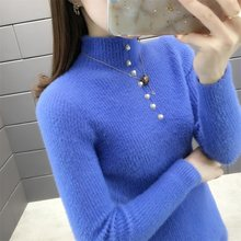Lcybhe 5518 Autumn and winter wool trim semi-high neck nail bead knitted women's bottom sweater 28ff(China)