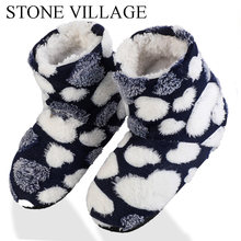 STONE VILLAGE Love Print Cotton Slippers Soft Bottom Indoor Warm Plush Slippers Home Shoes Women Slipper Shoes Large Size 35-41(China)