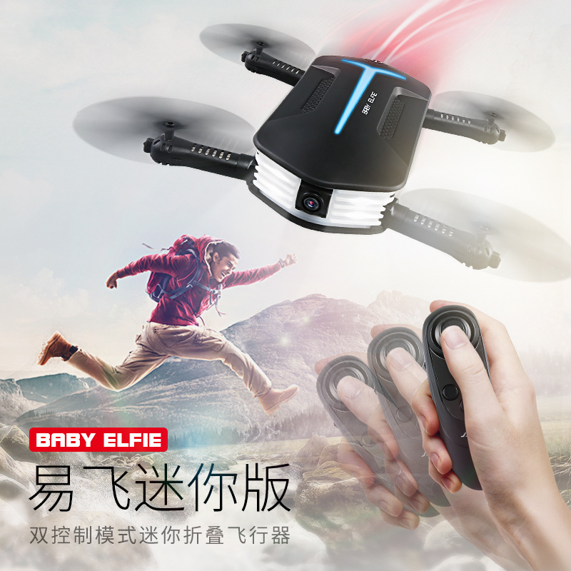 Jjrc H37mini Unmanned Aerial Vehicle Gravity Sensing Remote Control High-definition Camera Quadcopter Folding Pressure Set High
