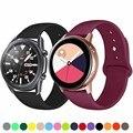 Ремешок 20/22 мм для Huawei wtach GT 2/2e 42/46 мм для Samsung Gear S3/S2/спортивный силиконовый браслет для Galaxy watch 3 45 мм/41 мм/Active2