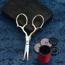 ZOTOONE Vintage Glod Sewing Scissors Fabric Cloth Cutter Gold Big Ben Scissors Tailor Zig Zag Cutter Embroidery Antique Craft E стоимость