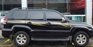 Image 5 - Garde boue 4 pièces, garde boue pour Toyota, Land Cruiser Prado FJ120 2003 2004 2005 2006 2007 2008 2009 garde boue