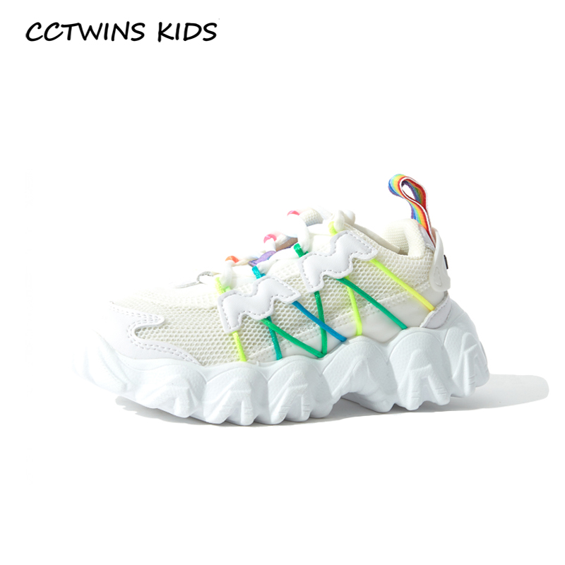 CCTWINS Kids Shoes 2020 Spring Baby Girls Mesh Trainers Children Fashion Sport Sneakers Boys Brand Casual Shoes FS33243